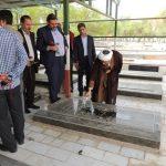 غبار روبی گلزار شهدای شهرستان کارون به مناسبت آغاز هفته دولت