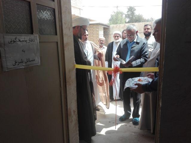 افتتاح دفتر پاسخگویی به مسائل شرعی و دینی شهرستان کارون