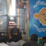 جشن بزرگ مبعث رسول اکرم (ص) در صنایع فولاد