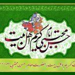 جشن میلاد امام حسن مجتبی(ع) در جنگیه از توابع شهرستان کارون برگزار شد