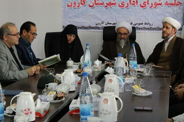 جلسه شورای اداری شهرستان با حضور آیت الله حیدری و امام جمعه کارون