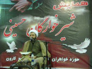مراسم شیرخوارگان حسینی در مصلای کارن برگزار شد + تصاویر