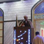 جشن عید غدیر در روستای طرفایه برگزار شد.