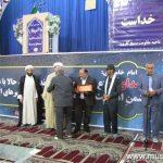 تجلیل از خانوادههای شهدای مدافع حرم شهرستان کارون
