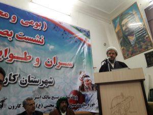 گزارش تصویری/نشست بصیرتی سران عشایر طوایف شهرستان کارون
