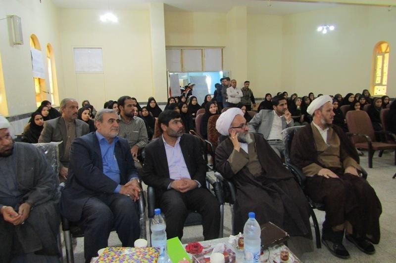 اولین همایش بزرگداشت شیخ مفید در شهرستان کارون برگزار شد.