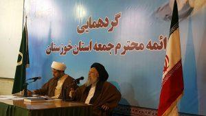 گزارش تصویری/گردهمایی ائمه جمعه استان خوزستان