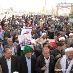 راهپیمایی ضد استکباری و حمایت از قدس در شهرستان کارون برگزار شد
