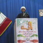 حجت الاسلام حردانی نژاد امام جمعه موقت شهرستان کارون
