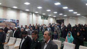 گزارش تصویری/همایش محفل انس و مودت بازنشستگان سپاه،نواحی شرق اهواز،باوی و کارون