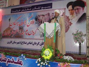 گزارش تصویری/اولین گردهمایی رزمندگان گردان امام رضا(ع)شهرستان کارون