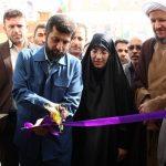 گزارش تصویری/افتتاح کلینیک های دندانپزشکی دانشگاه جندی شاپور در شهرستان کارون