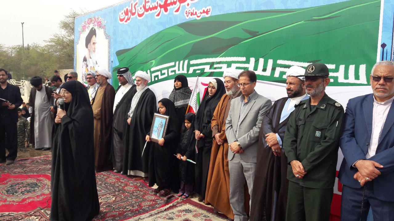 راهپیمایی 22 بهمن درشهرستان کارون با حضور گسترده مردم برگزار شد