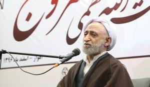 گزارش تصویری/حضور امام جمعه کارون در آیین نکوداشت عالم فقید،آیتالله مروج
