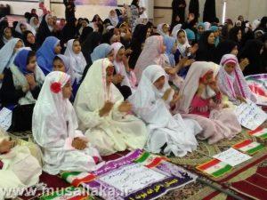جشن میلادحضرت فاطمه زهرا (س) وروز مادر در مصلای نمازجمعه کارون برگزارشد