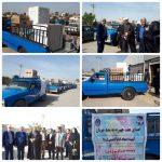 اعطاء۷ فقره جهیزیه به نو عروسان تحت پوشش کمیته امداد امام خمینی(ره) کارون