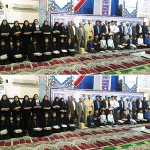 تقدیر از دانش آموزان نخبه قرآنی شهرستان کارون درنماز جمعه