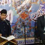 ختم جزء دوم قرآن کریم در مصلی نمازجمعه کارون