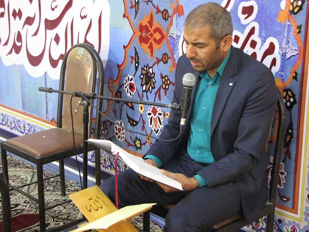 گزارش تصویری/ختم جزء نهم قرآن کریم در مصلی نمازجمعه کارون