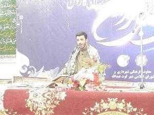محفل انس با قرآن کريم و جشن کریم اهل بیت (ع)در مسجد الرسول(ص) برگزار شد
