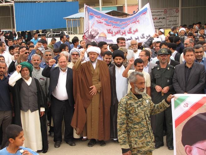 گزارش تصویری/راهپیمایی ضدآمریکایی مردم شهرستان کارون