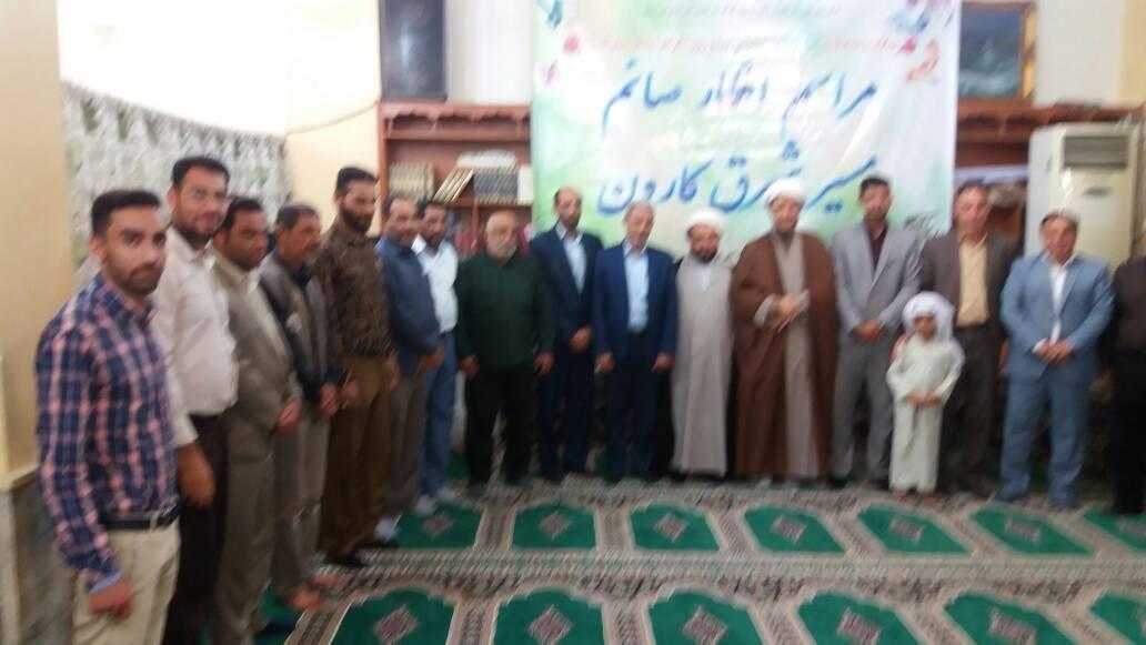 گزارش تصویری/مراسم افطار صائم با حضور امام جمعه کارون