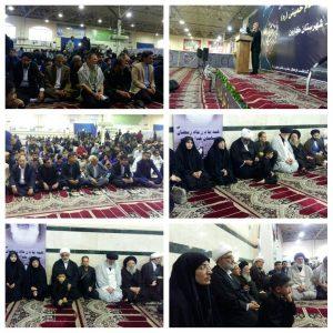 گزارش تصویری/ مراسم بیست و نهمین سالگرد ارتحال امام خمینی (ره) در شهرستان کارون