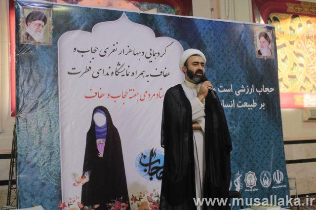 گزارش تصویری/گردهمایی بزرگ عفاف و حجاب در شهرستان کارون برگزار شد