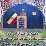 حجت الاسلام والمسلمین خضیراوی امام جمعه کارون گفت