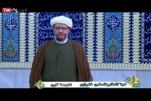 حضور امام جمعه کارون در برنامه تبیان صداوسیمای خوزستان