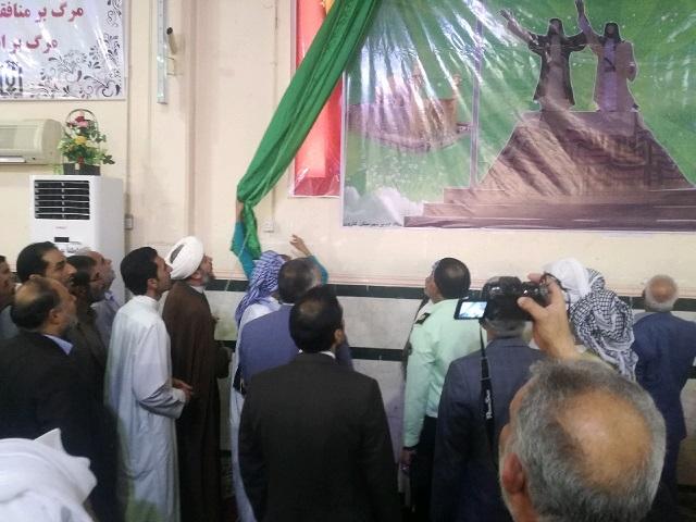 گزارش تصویری/افتتاحیه برنامه های غدیر97 شهرستان کارون