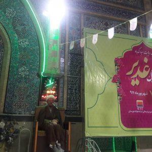 حضور امام جمعه کارون در جشن عید غدیر صنایع فولاد