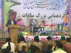 گزارش تصویری/چهارمین گردهمایی بزرگ سادات شهرستان کارون