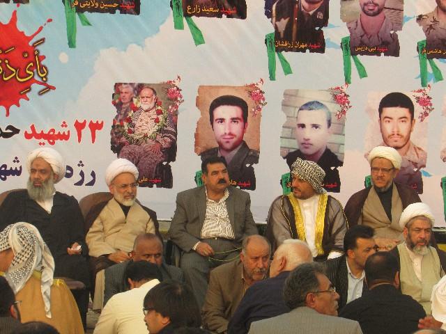 مراسم بزرگداشت 23شهید حادثه تروریستی اهواز