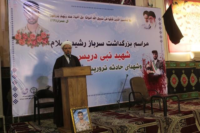 مراسم بزرگداشت شهید سرباز رشید اسلام نبی دریس و شهدای حادثه تروریستی اهواز در شهرستان کارون
