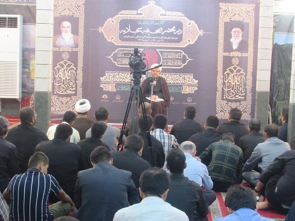 همایش درمحضر صحیفه سجادیه در شهرستان کارون برگزار شد
