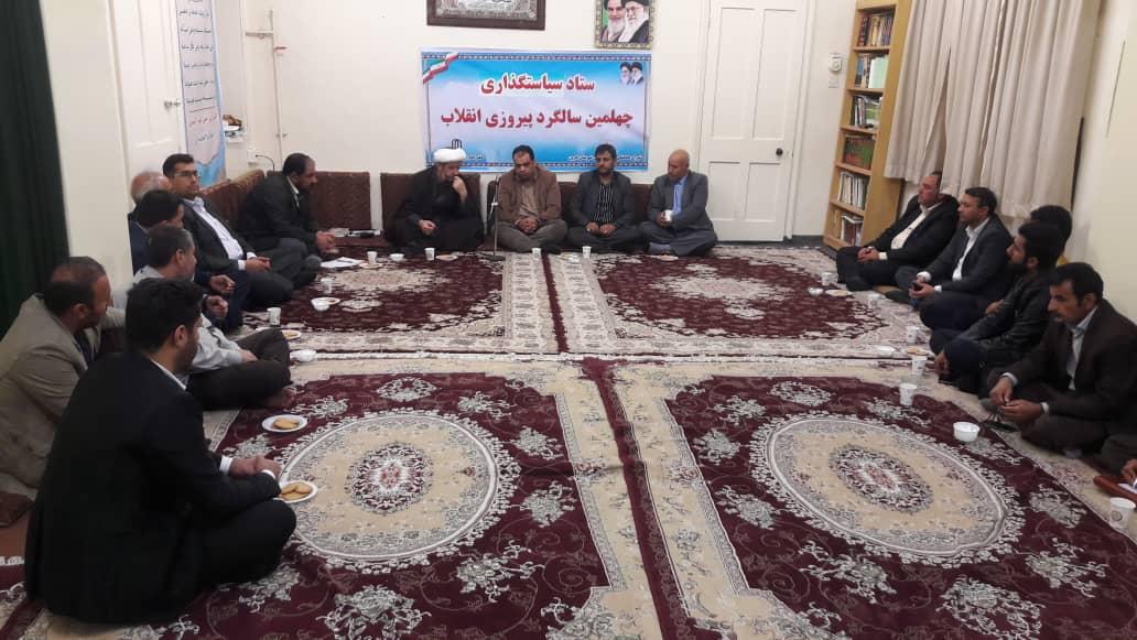 گزارش تصویری/ جلسه ستاد چلهمین سالگرد پیروزی انقلاب اسلامی ایران
