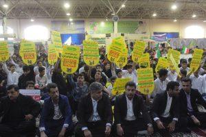 گزارش تصویری/مراسم بزرگداشت ۱۳ آبان در شهرستان کارون