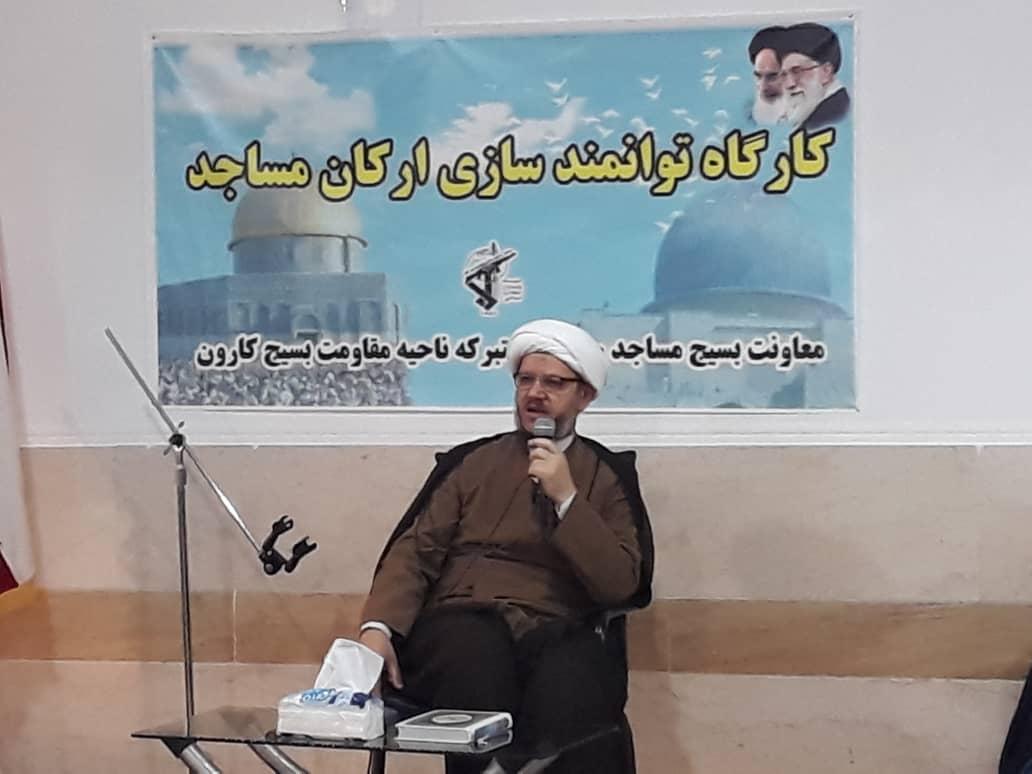 کارگاه توانمندسازی ارکان مساجد شهرستان کارون برکزار شد