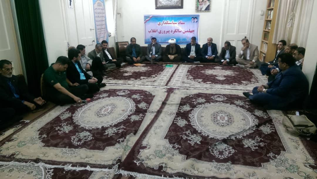 نشست ستاد سیاستگذاری چهلمین سالگرد پیروزی انقلاب اسلامی با اصناف و بازاریان