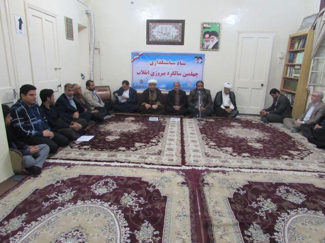 نشست ستاد سیاستگذاری چهلمین سالگرد پیروزی انقلاب اسلامی با کمیته امداد و موسسات خیریه