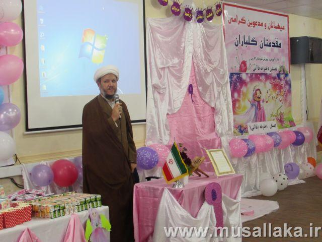 گزارش تصویری/ جشن عبادت