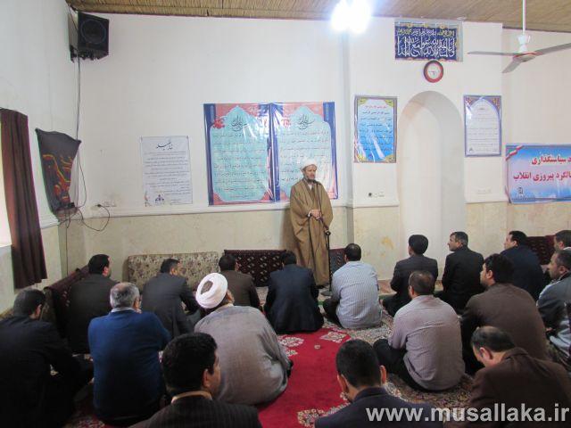 برگزاری نماز وحدت ادارات