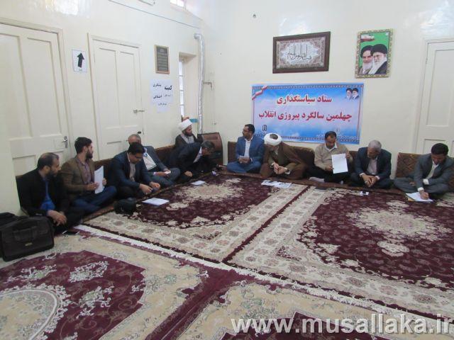 گزارش تصویری/ جلسه پیشگیری از آسیب های اجتماعی