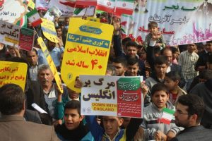 راهپیمایی 22 بهمن در شهرستان کارون