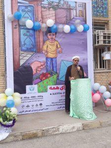 جشن نیکوکاری در شهرستان کارون برگزار شد