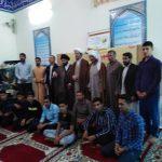 حضورامام جمعه کارون درجمع معتفکین مسجد شهید اسکندری شهرستان کارون