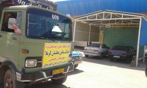 گزارش تصویری/برپایی موکب ساقی عطشان کربلا از شهر خمین برای کمک به سیل زدگان