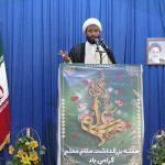 حجت الاسلام حردانی