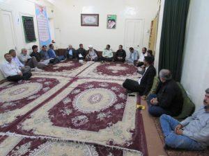 جلسه ستاد برگزاری مراسم سالگرد ارتحال حضرت امام خميني (ره)